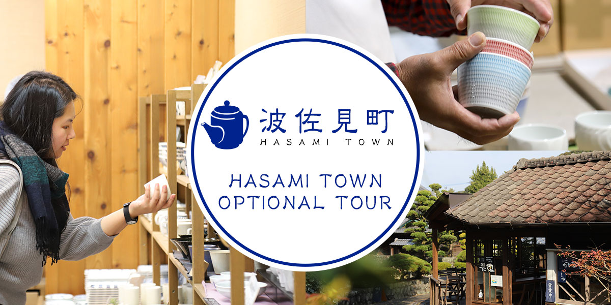 Hasami town optional tour